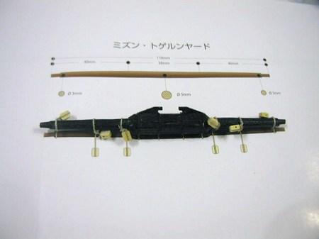 P1015839.JPG