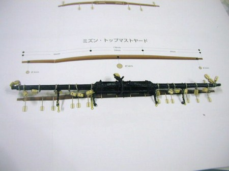 P1015847.JPG