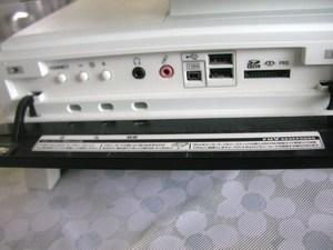 P1015856.JPG