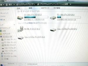 P1015872.JPG
