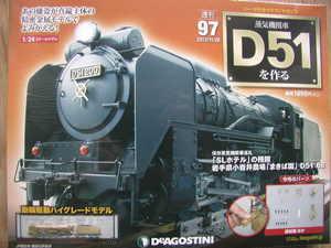 P1017495.JPG