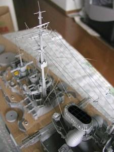 P1019965.JPG