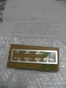 P2230025.JPG