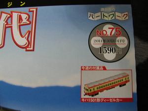 P2240029.JPG