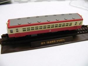 P2240035.JPG