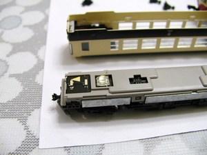 P2240057.JPG