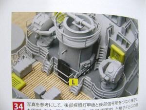P3287282.JPG