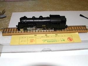 P4123476.JPG