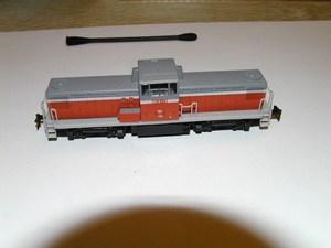 P4123477.JPG
