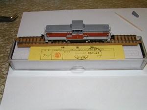 P4123485.JPG