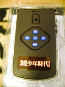 P4153567.JPG