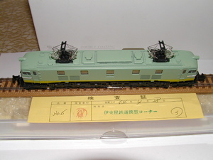 P4163596.JPG