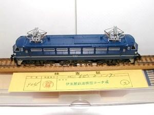 P4183630.JPG