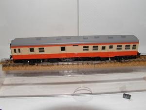 P4193695.JPG
