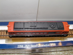 P4233771.JPG