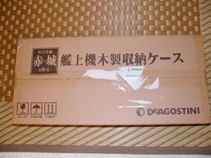 P5254303.JPG