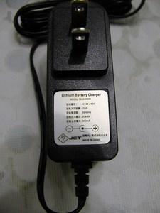 P5258237.JPG