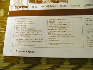 P5284373.JPG