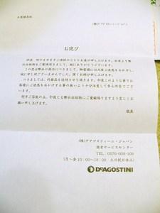 P6144824.JPG
