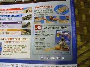 P6235030.JPG