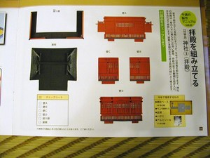 P6255049.JPG