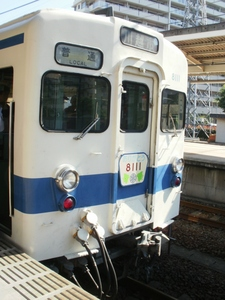 P6290015.JPG