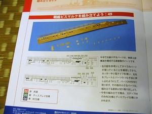 P6305165.JPG