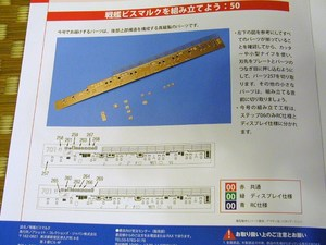 P7075318.JPG