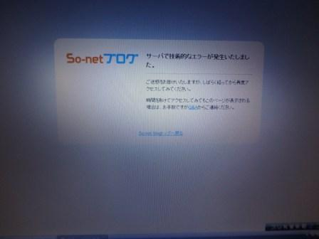 P7200061.JPG