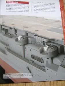 P8146152.JPG
