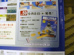 P9016533.JPG