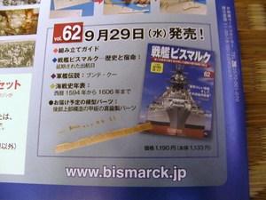 P9227007.JPG