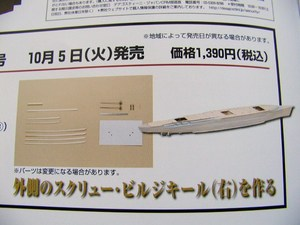 P9257098.JPG