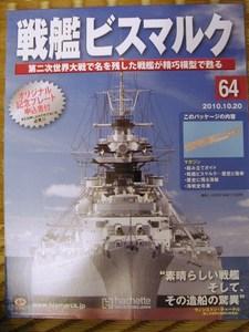 PA137469.JPG
