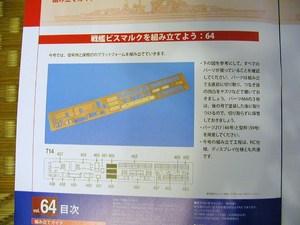 PA137471.JPG