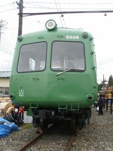 PA280201.JPG