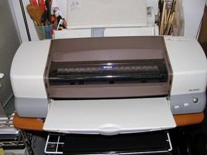 PC299201.JPG