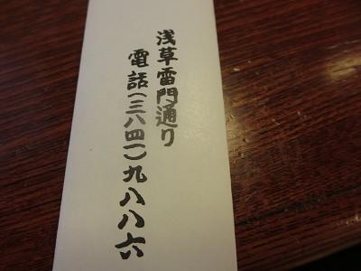 s-IMG_0057.jpg