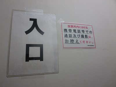 s-IMG_0105.jpg