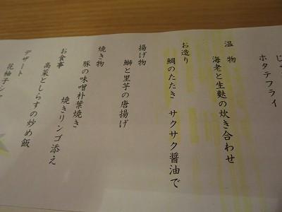 s-IMG_0787.jpg