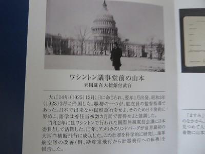 s-IMG_1077.jpg
