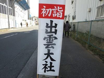 s-IMG_1451.jpg