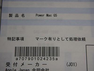 s-P2020041.jpg