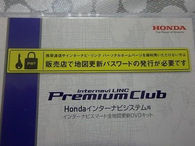 s-P2050002.jpg
