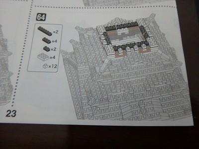 s-P2230456.jpg
