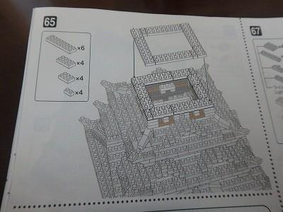 s-P2230460.jpg