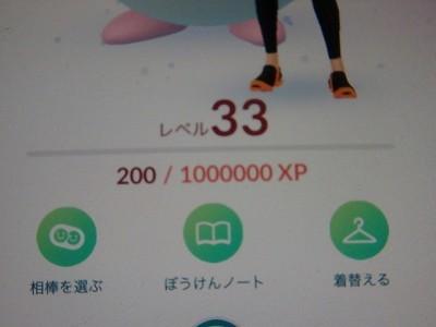 s-P3040004.jpg