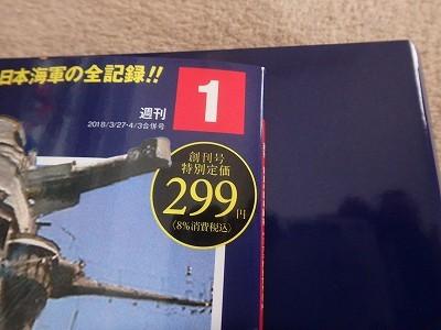 s-P3130002.jpg