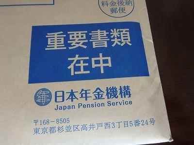 s-P4210032.jpg