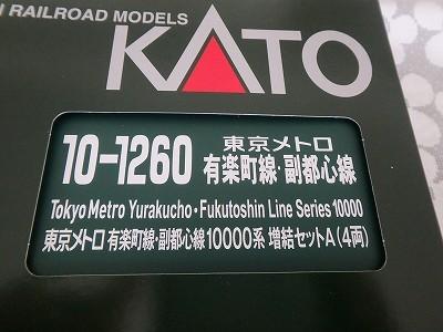 s-P4280059.jpg